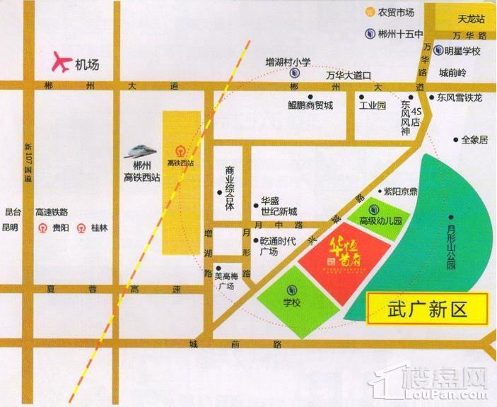 华恒首府区位图