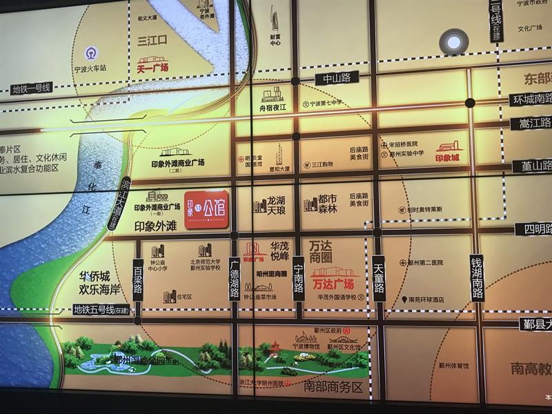 印象M公馆效果图