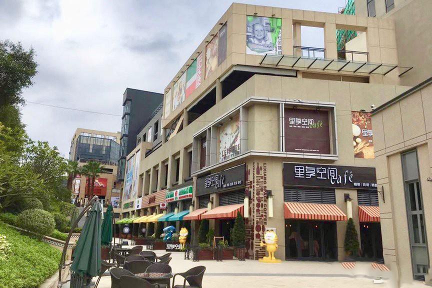 万科山景城(商铺)