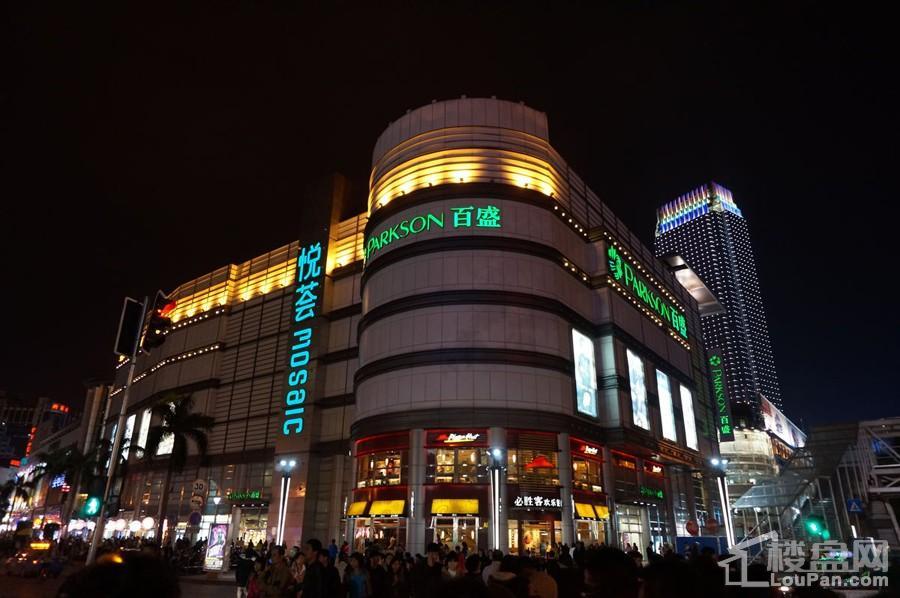 南宁绿地城周边配套之悦荟广场