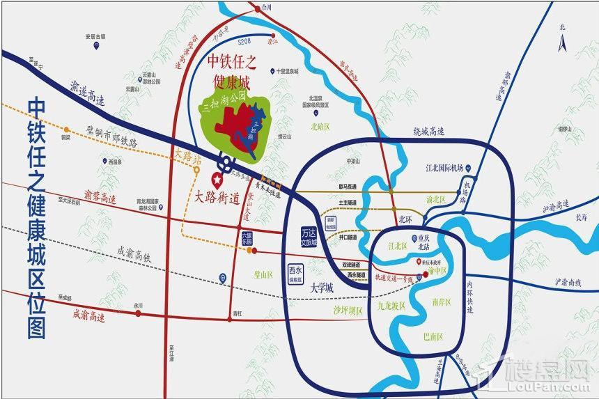 中铁任之健康城位置图