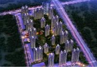 太化·紫景天城
