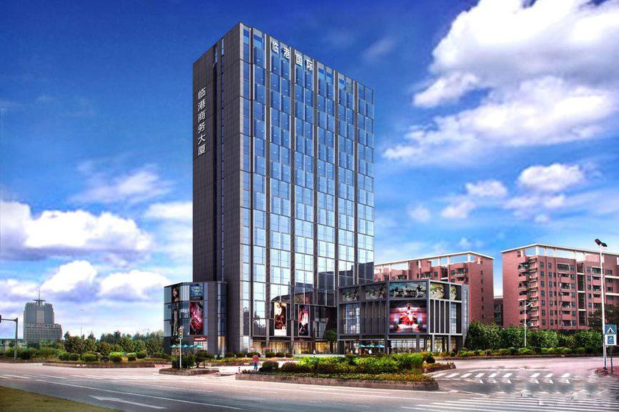 临港国际商务大厦