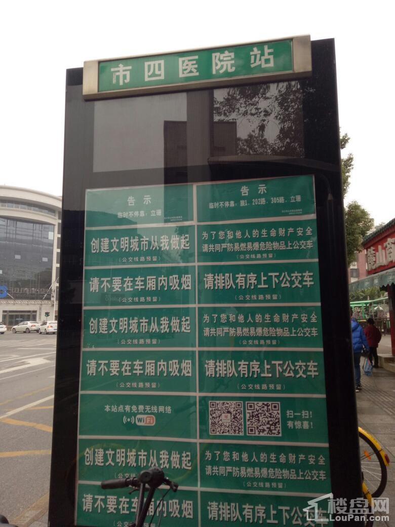 周边公交站
