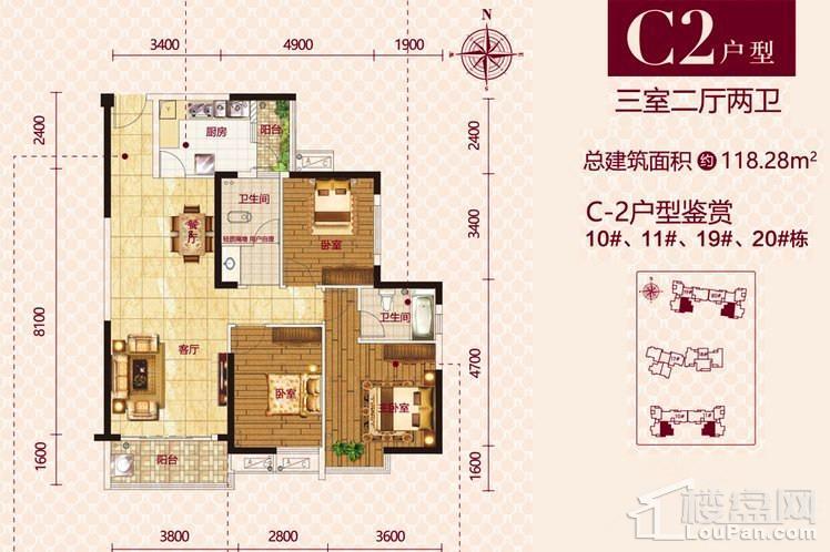 C2户型118.28平