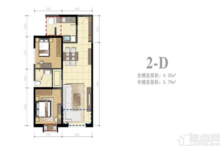 2-D户型