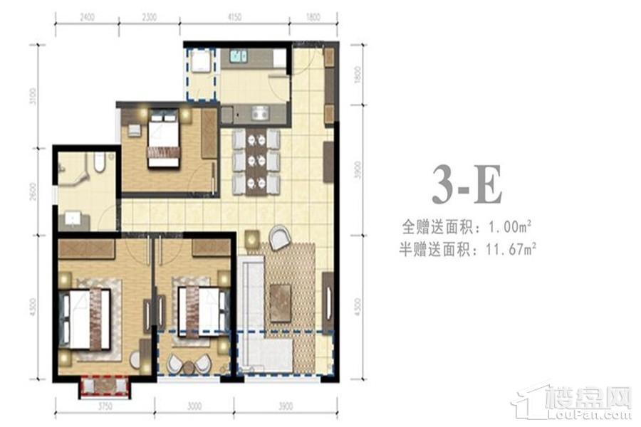 3-E户型(住宅)