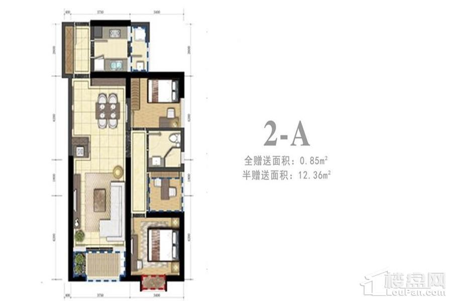 2-A户型(住宅)