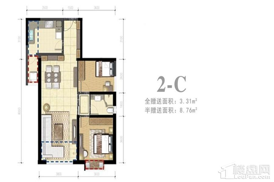 2-C户型(住宅)