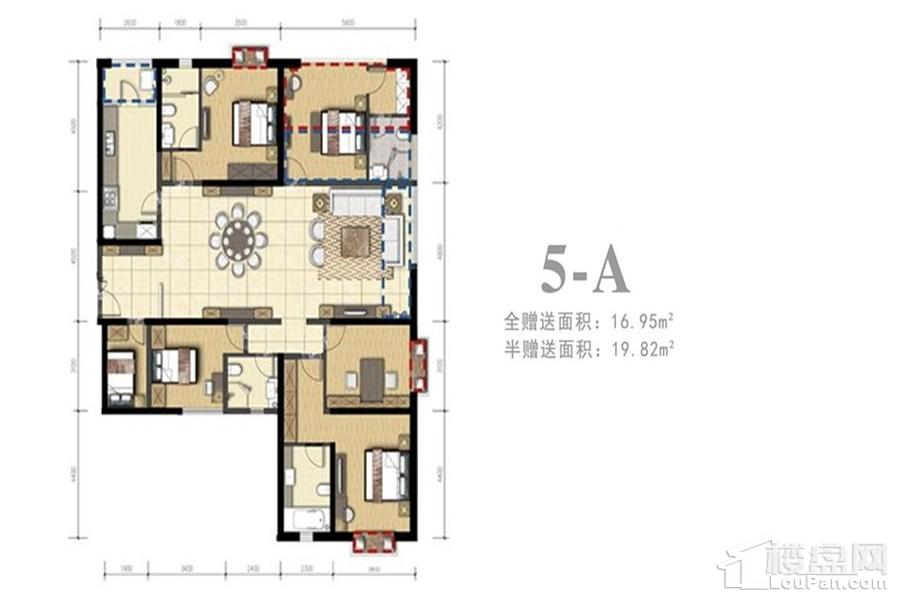5-A户型(住宅)