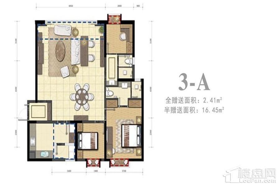 3-A户型(住宅)