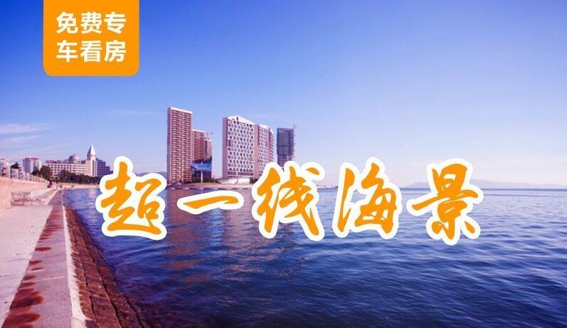 华润威海湾九里