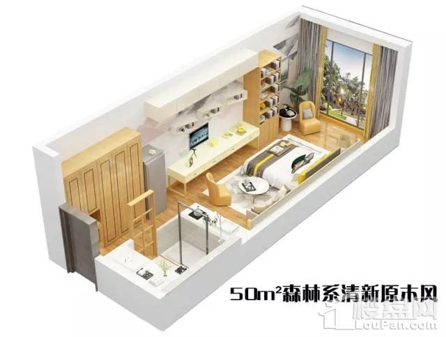 清新原木风公寓