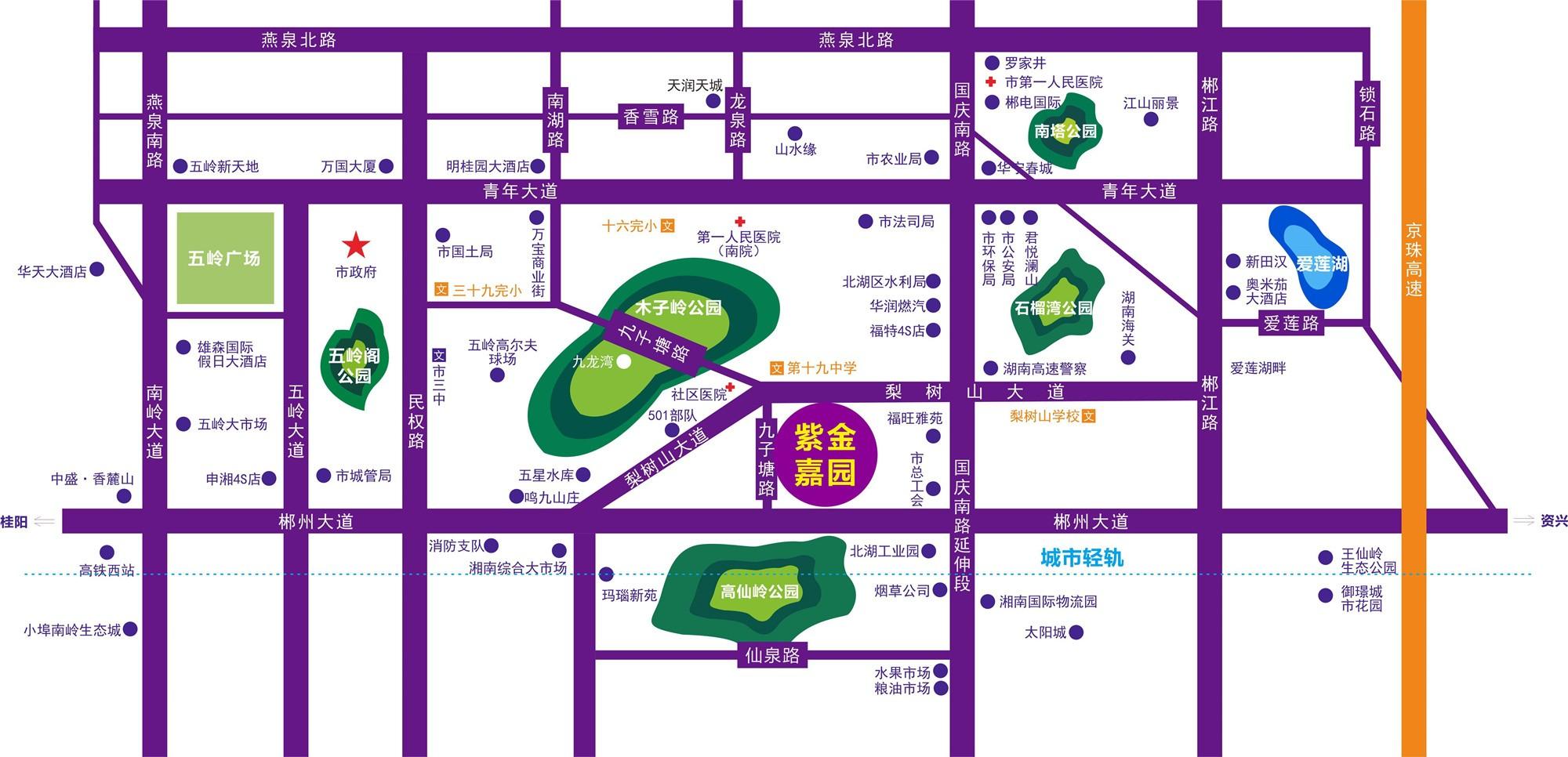 紫金嘉园位置图