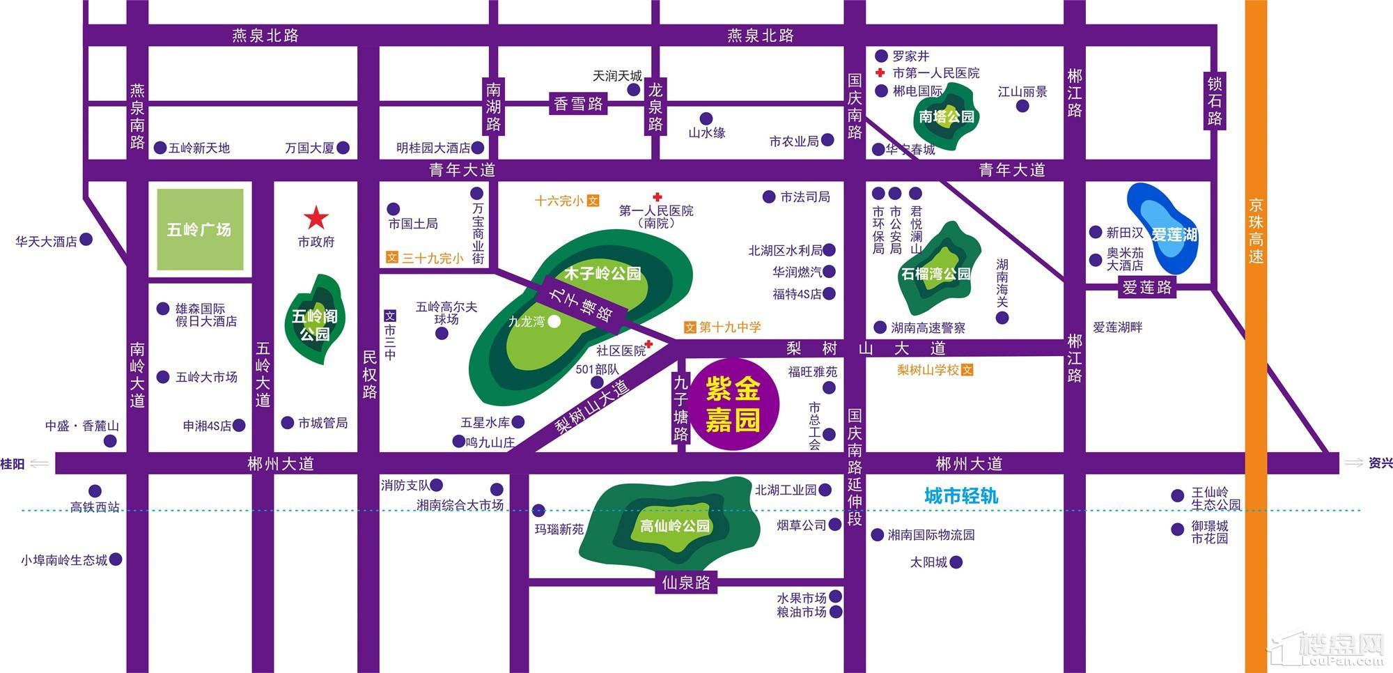 紫金嘉园区位交通图