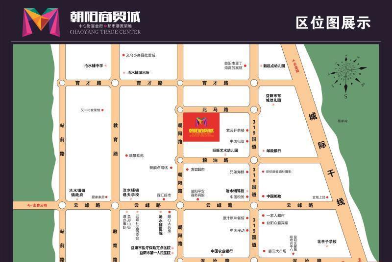 沧水铺朝阳商贸城位置图