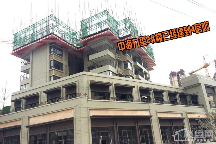 中海九玺2#楼已经建到4层啦(摄于2017.11.17)