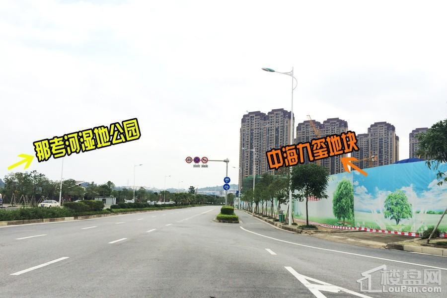 中海九玺与那考河湿地公园距离实测(摄于2017.11.17)