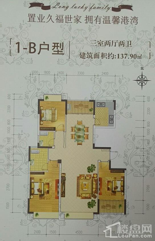 久福世家户型图