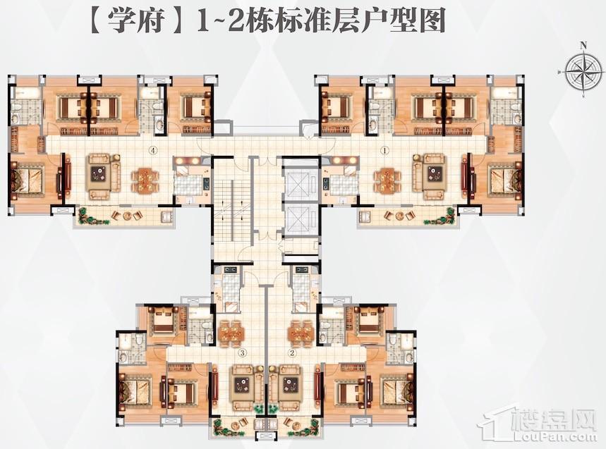【学府】1-2栋标准层户型图