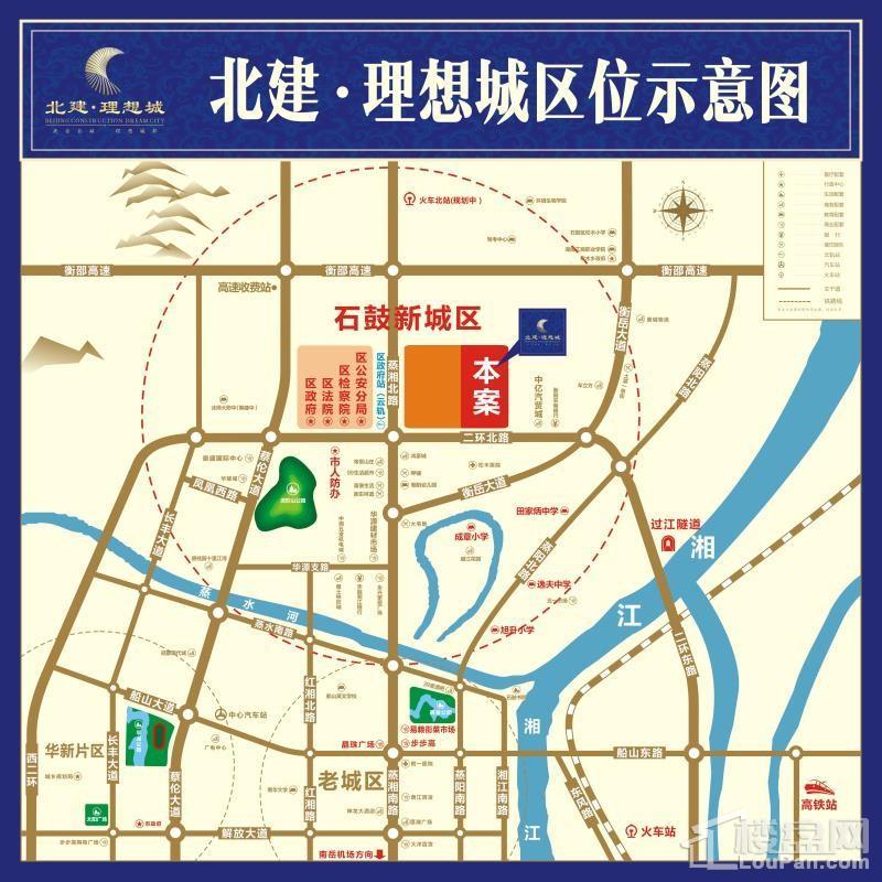 北建理想城位置图
