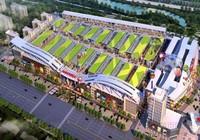 萍乡国际商贸城