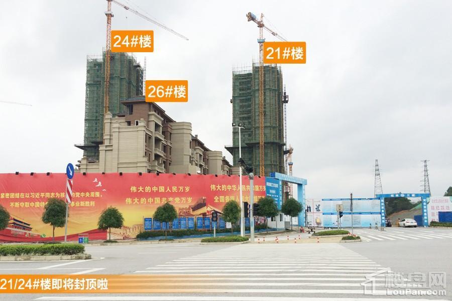 恒大影城初容呈现(摄于2017-11-20)
