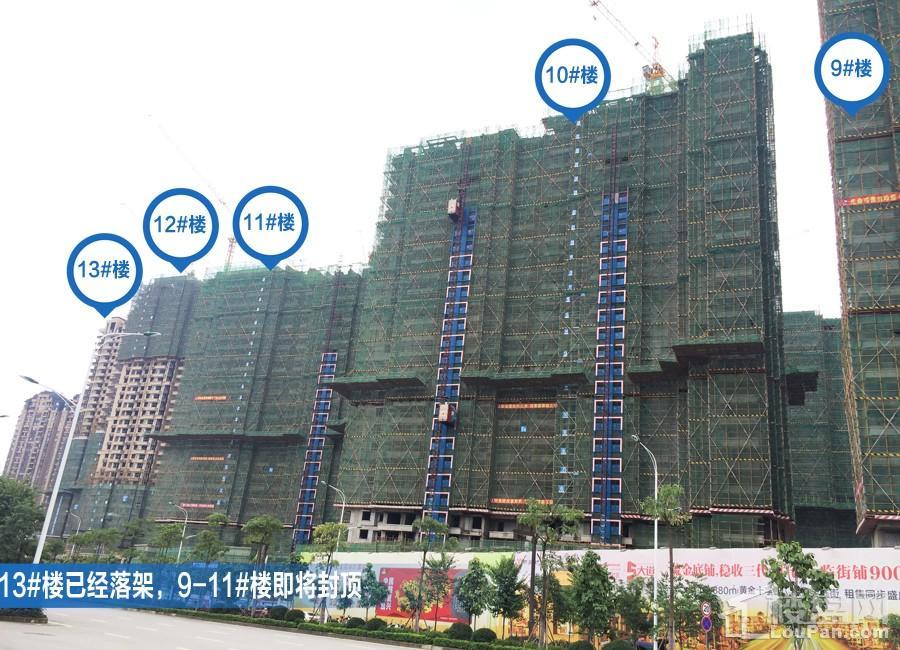 中海悦公馆13#楼已经落架,9-11#楼即将封顶(摄于2017-11-20)