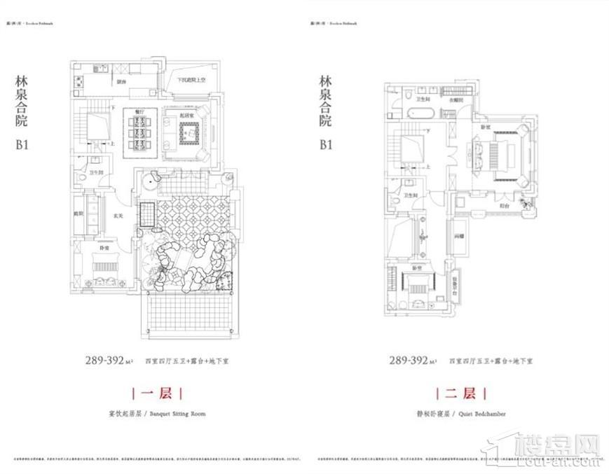 B1 一二层户型图