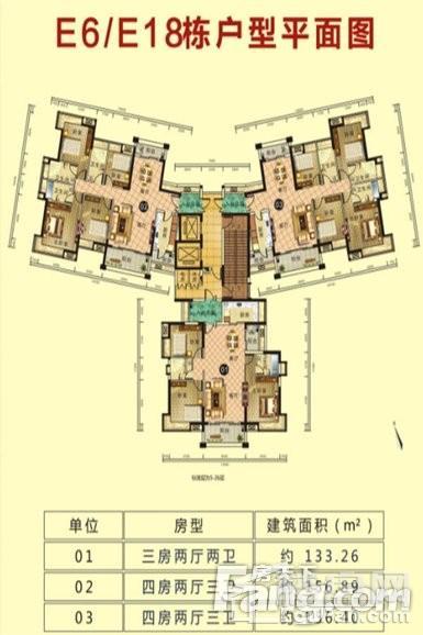 E6/E18栋户型图