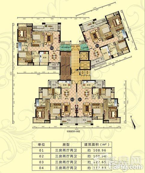 E4栋户型图