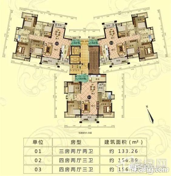 E5栋户型图