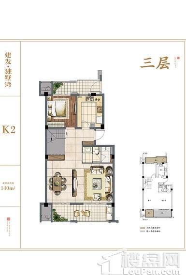 K2户型 - 叠墅140平中间套