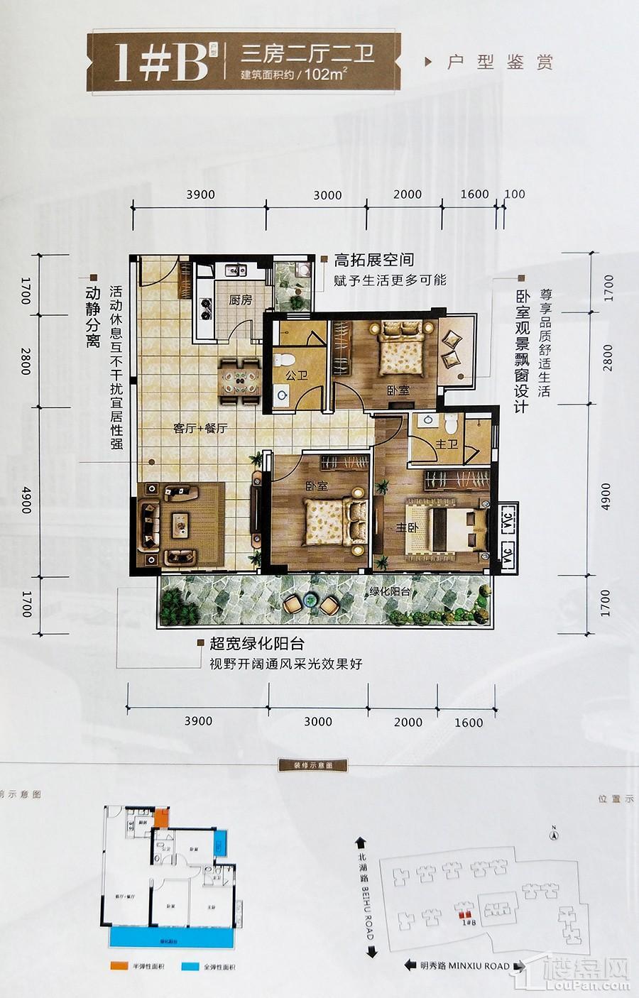 大唐天城都荟6栋1#楼B户型