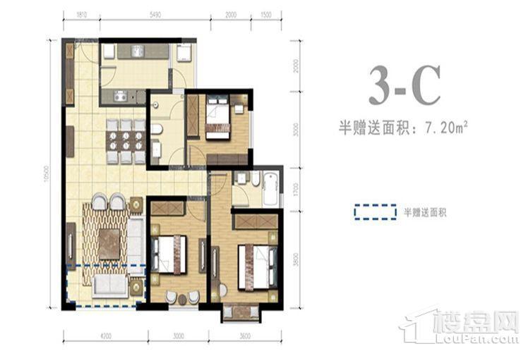 3-C户型(住宅)