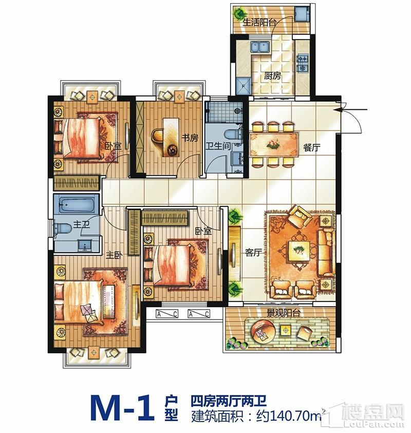 M-1户型