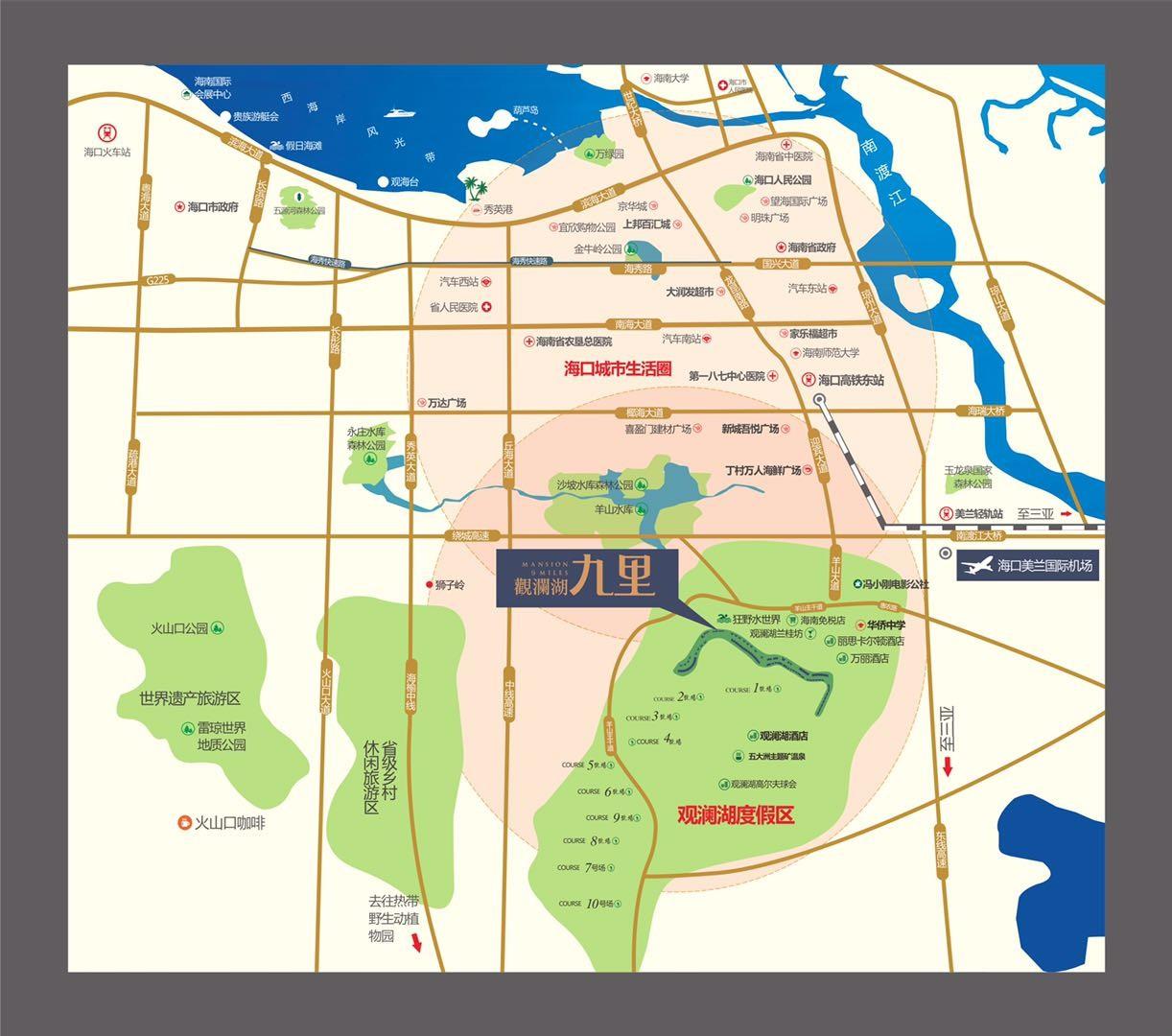 观澜湖·九里位置图