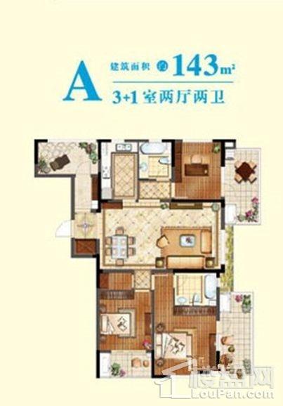 1期13#楼标准层143平A户型
