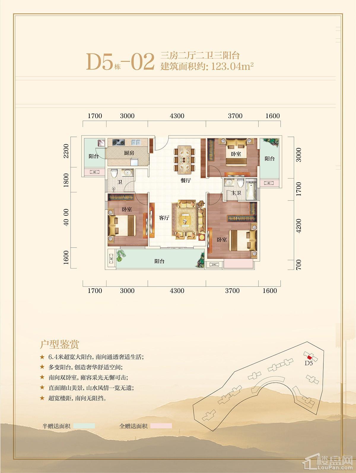 九龙湾D5栋02户型