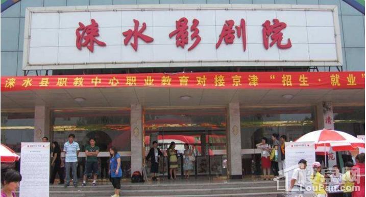 滨河新东城 配套图