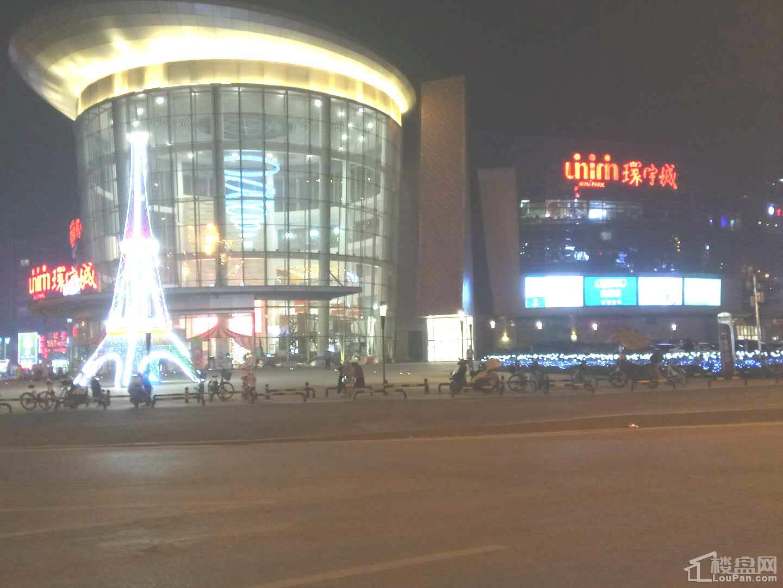 环宇城商业广场
