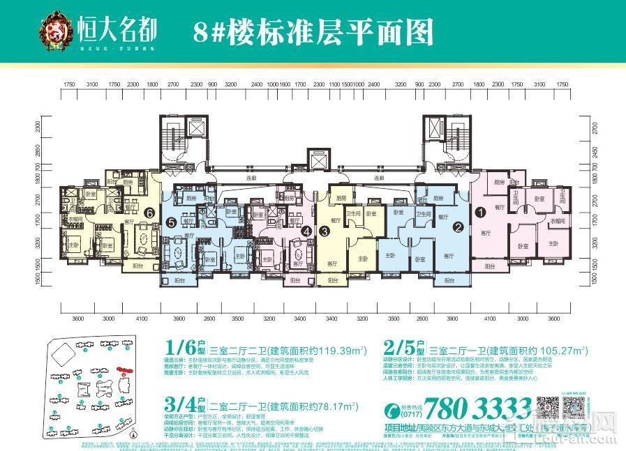 8#楼标准层平面图