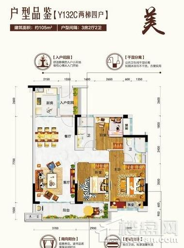 曲江碧桂园Y132C