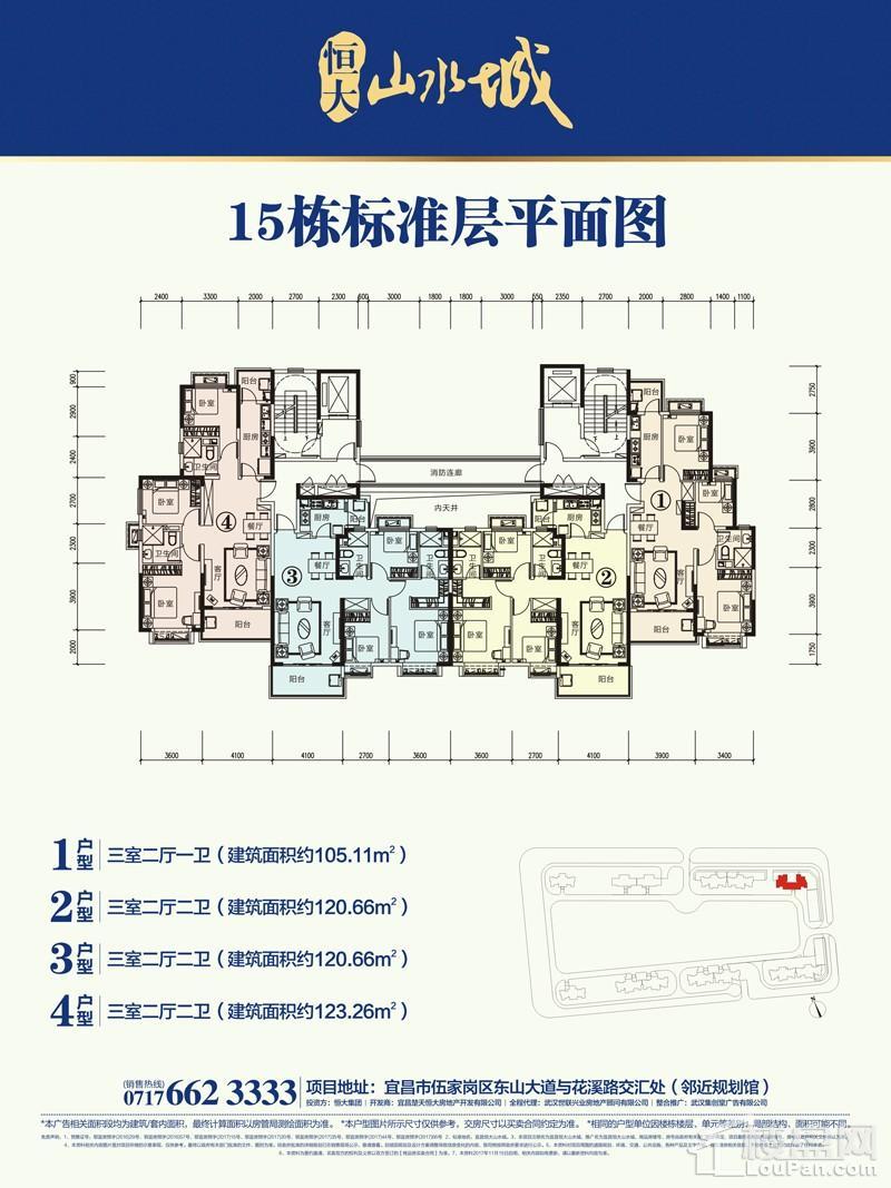 15栋标准备图层