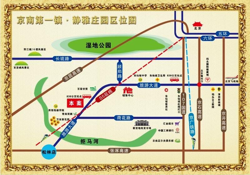 涿州静雅庄园效果图