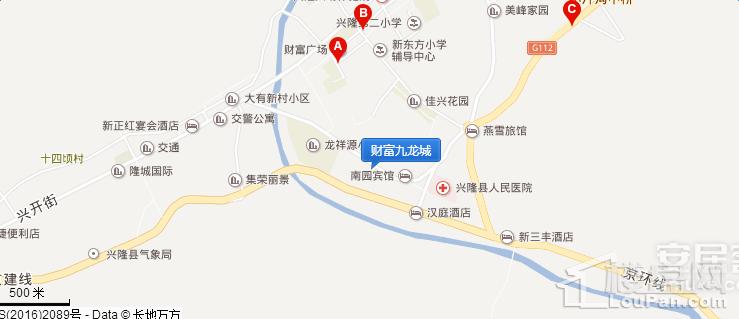 财富九龙城