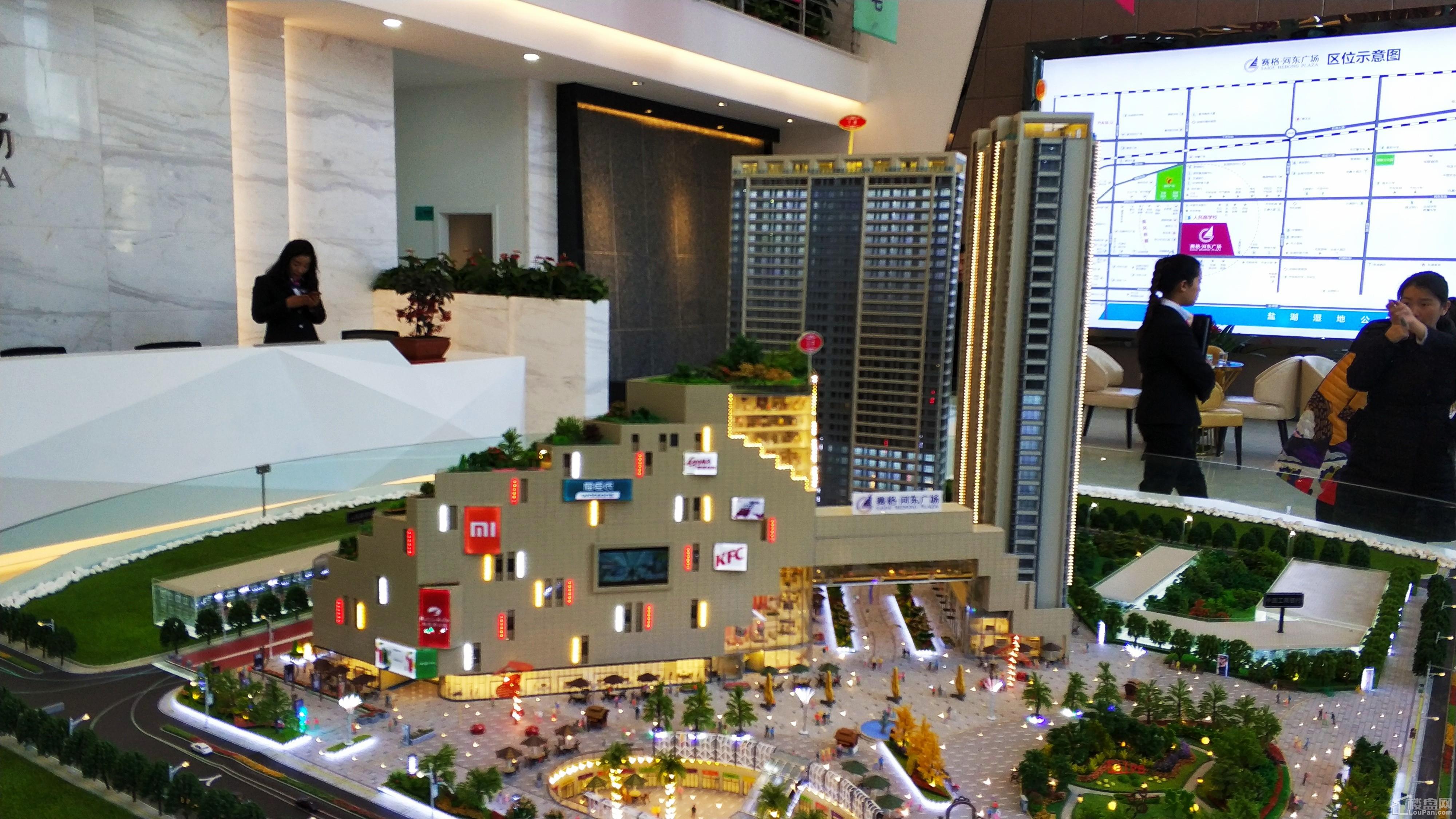 赛格·河东广场实景图