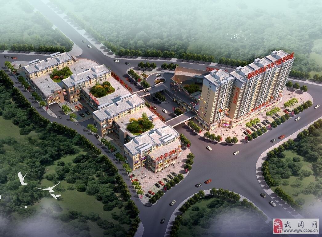 湘桂黔鑫崟汽车汽配商贸城
