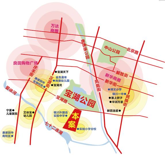 宝湖福邸位置图