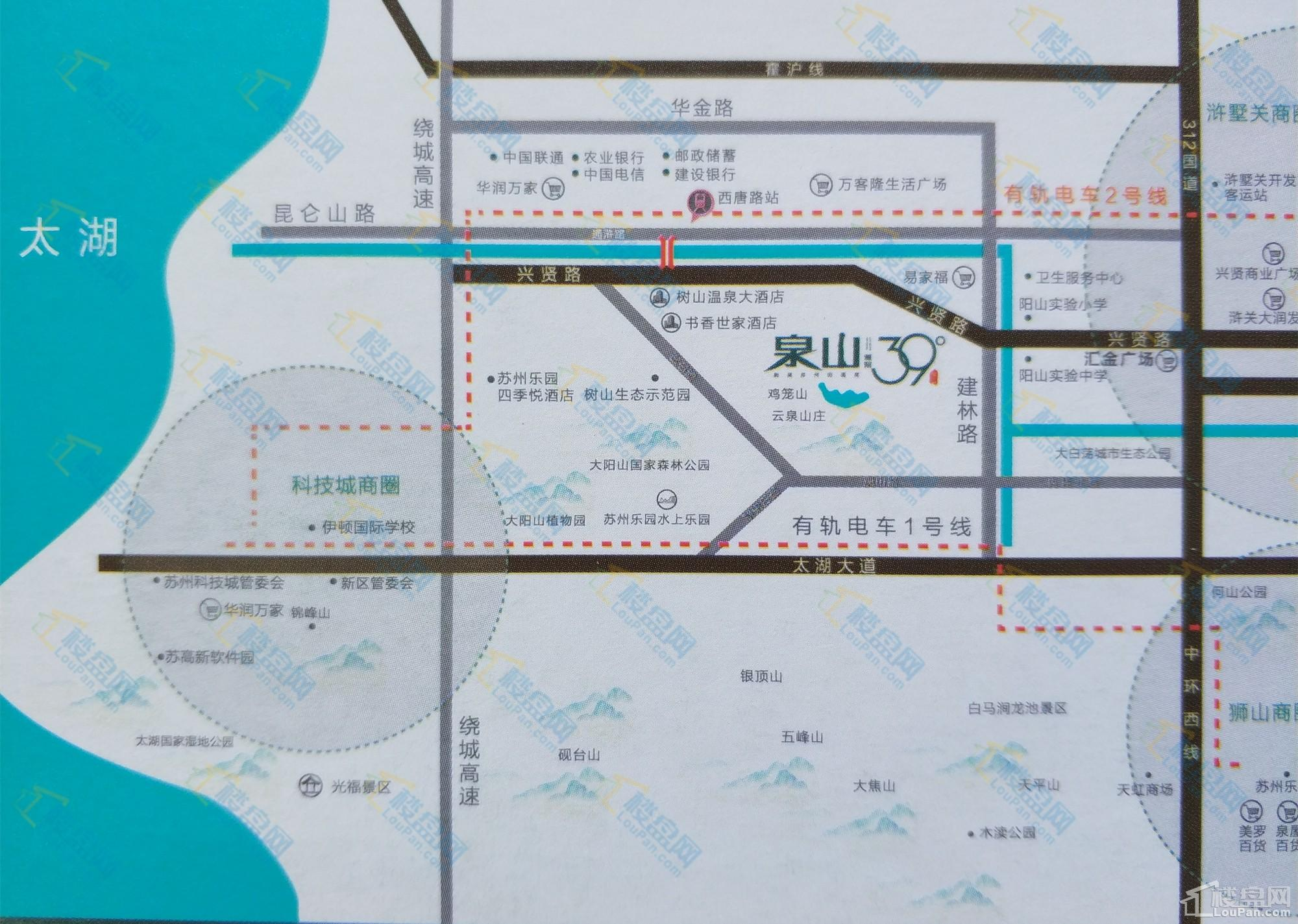 泉山39度位置图